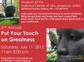 July event at 300 Walnut Avenue, Boston