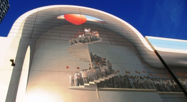 Closer view of mural by Mehdi Ghadyanloo